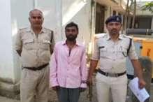 पत्नी और 6 महीने के मासूम की हत्या का फरार आरोपी गिरफ्तार