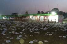 नीतीश कुमार के महादलित सम्मेलन में उड़ी स्वच्छता अभियान की धज्जियां, देखिए पूर्णिया स्टेडियम का हाल