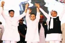 Analysis: अशोक गहलोत या सचिन पायलट, राजस्थान में किस पर भरोसा जताएंगे राहुल गांधी