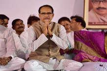 भाजपा का समृद्ध मध्य प्रदेश अभियान, पहले दिन मिले 20 हजार से ज्यादा सुझाव