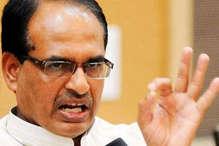 मध्य प्रदेश में पांच सूचना आयुक्त नियुक्त, BJP और संघ के करीबियों को तरजीह