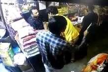 सोनीपत: पुलिस थाने से महज 200 मीटर दूरी पर व्यापारी को दुकान में घुसकर मारी गोली
