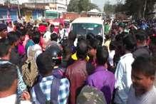 VIDEO : रेलवे के ऑनलाइन परीक्षा केंद्र में प्रवेश नहीं दिया तो अभ्यर्थियों ने किया एनएच जाम