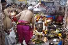 VIDEO : महाकाल के दरबार में सुप्रीम कोर्ट के आदेश का पालन, दीपावली तो मनी लेकिन इस तरह...