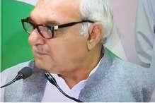 हरियाणा के पूर्व सीएम भूपेंद्र सिंह हुड्डा ने राजे सरकार पर बोला तीखा हमला