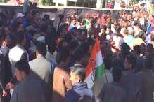 VIDEO: नोटबंदी के दो साल पूरा होने पर कांग्रेसी कार्यकर्ताओं ने जताया विरोध
