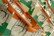 कांग्रेस में टिकटों पर मतभेद की स्थिति से निपटने के लिए चार सदस्यीय कमेटी गठित