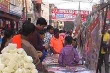 VIDEO: धनतेरस पर बाजार में रौनक, दुकानदारों के चेहरे खिले