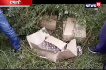 VIDEO: धमतरी में चुनाव के दौरान पकड़ाई 15 पेटी शराब