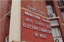 निर्वाचन आयोग ने भामाशाह कार्ड के संबंध में कांग्रेस की आपत्ति को किया खारिज