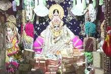महालक्ष्मी मंदिर :  50 हजार रुपए से ज्यादा की राशि लौटाने पर प्रशासन ने लगाई रोक