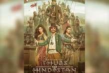 MOVIE REVIEW: आमिर ने अमिताभ को दिया सबसे बड़ा धोखा, दर्शकों को भी ठग लिया