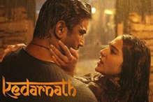 फिल्म 'केदारनाथ' के विवाद पर भड़के प्रोड्यूसर, कह दी ऐसी बात...