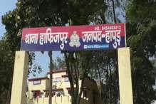 हापुड़: अपहरण के बाद छात्रा से गैंगरेप, इलाज के दौरान हुई मौत