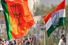 चुनावी प्रचार में भाजपा के राम प्रेम पर कांग्रेस ने लगाए ये आरोप