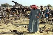 22 साल पहले यहां हुई थी दो विमानों की टक्कर, पलभर में जलते शोलों में समा गए थे 349 लोग