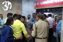 VIDEO: महाकाल के दर पर मारपीट, भिड़ गए पुलिस और निजी सुरक्षा कर्मी