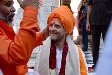जानिए कैसे पारसी दादा के बावजूद दत्तात्रेय गोत्र वाले ब्राह्मण हैं राहुल गांधी