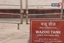 इसलिए ताजमहल की मस्जिद में नमाज़ पढ़ने पर लगाई गई है रोक