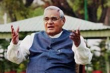 हे भगवान...अटल जी के नाम पर पिछली भाजपा सरकार ने किया लाखों रुपये का घोटाला!