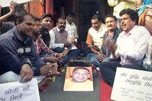 योगी आदित्यनाथ के बयान पर बवाल जारी: कांग्रेस ने किया सद्बुद्धि यज्ञ