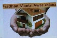 VIDEO: पीएम आवास योजना में निर्धन परिवारों के लिए मकान बनाने में सिरमौर टॉप पर