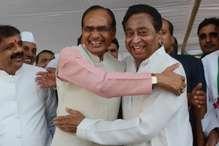 OPINION: मध्यप्रदेश में भी 'ऑपरेशन लोटस' की टाइमिंग तलाश रही है BJP!