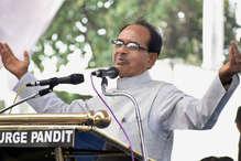 शिवराज सिंह चौहान ने राहुल गांधी को कहा ''रणछोड़ दास गांधी''