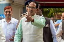 इंदौर: कांग्रेस का पलटवार- शिवराज सिंह चौहान को बना दें कलेक्टर