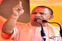 युवा कुंभ में राजनाथ, योगी के सामने लगे नारे, 'राम मंदिर जो बनवाएगा, वोट उसी को जाएगा'