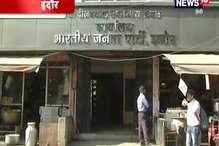 VIDEO: इंदौर के बीजेपी कार्यालय में पसरा सन्नाटा, नहीं दिखे कोई नेता
