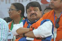 Loksabha Elections: इंदौर सीट पर अब चर्चा में विजयवर्गीय का नाम