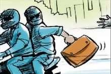 रतलाम: बदमाशों ने फाइनेंस कर्मचारियों पर हमला कर लूटे चार लाख रुपये