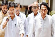 मध्य प्रदेश के कानून मंत्री बोले- 'BJP राज में कांग्रेस नेताओं पर लगे केस होंगे वापस'