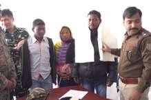 VIDEO: पलामू में इनामी नक्सली कृष्णा सिंह ने किया आत्मसमर्पण