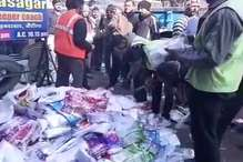 VIDEO: गुजरात से उज्जैन लाई जा रही 20 क्विंटल पॉलीथीन जब्त