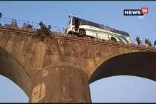 VIDEO: नर्मदा पुल पर हवा में लटकी बस, बची 40 यात्रियों की जान