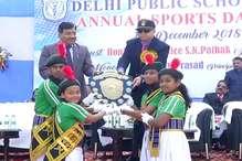 VIDEO : डीपीएस के वार्षिक खेलकूद समारोह में बच्चों ने प्रस्तुत किए मनोहारी सांस्कृतिक कार्यक्रम