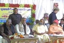 VIDEO: मुख्यमंत्री भूपेश बघेल ने की प्राचीन दूधाधारी मठ पहुंच कर पूजा-अर्चना