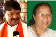 इंदौर में कांग्रेस की जीत से घबराई बीजेपी ताई-भाई में कराएगी दोस्ती