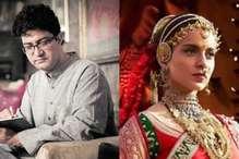 अब प्रसून जोशी ने कंगना रनौत की फिल्म 'मणिकर्णिका' को लेकर किया ये खुलासा...