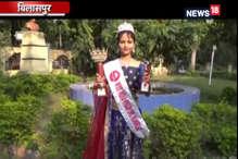 मिस यूनिवर्स का खिताब हासिल कर लोगों की आवाज बनना चाहती है पूजा
