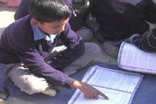 VIDEO: बदहाल शिक्षा: मंडी के पांचवी कक्षा के छात्र नहीं पढ़ पाते दूसरी की किताब