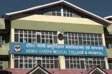IGMC हॉस्पिटल में अबतक स्वाइन फ्लू से 4 लोगों की मौत, प्रशासन ने जारी की एडवायजरी