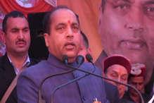 कांग्रेस पार्टी भयंकर निराशा के दौर से गुजर रही है: सीएम जयराम ठाकुर