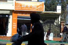 VIDEO: पांवटा साहिब में गरीबों की मदद के लिए तैयार की गई 'नेकी की दीवार'