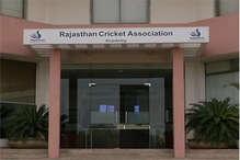 क्रिकेट पर राजनीति: सत्ता परिवर्तन के साथ ही RCA के ताले खुले, संविधान में हुआ संशोधन