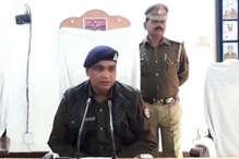 अयोध्या: बीजेपी विधायक को बड़ी राहत, ठेकेदार की संदिग्ध मौत निकली आत्महत्या