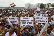 आठ साल पहले बिहार में हुआ था सवर्ण आयोग का गठन