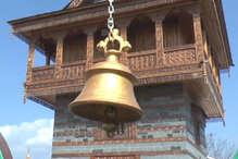 गिरिपार की 132 पंचायतों ने मिलकर पीएम नरेंद्र मोदी को भेजा यह प्रस्ताव...